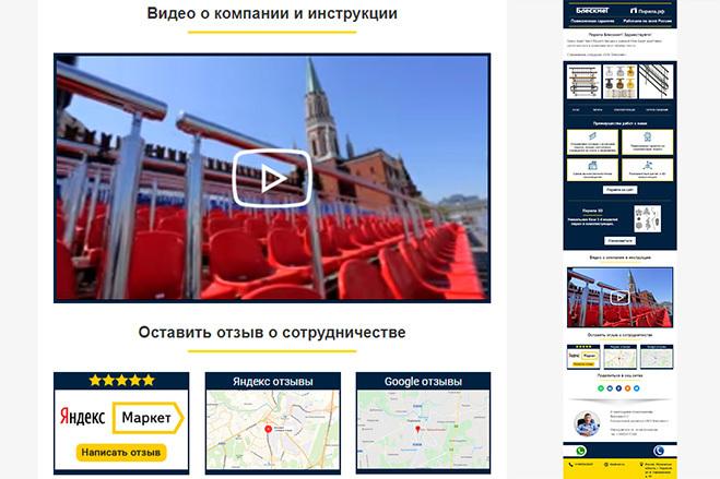 Дизайн и верстка адаптивного html письма для e-mail рассылки 60 - kwork.ru