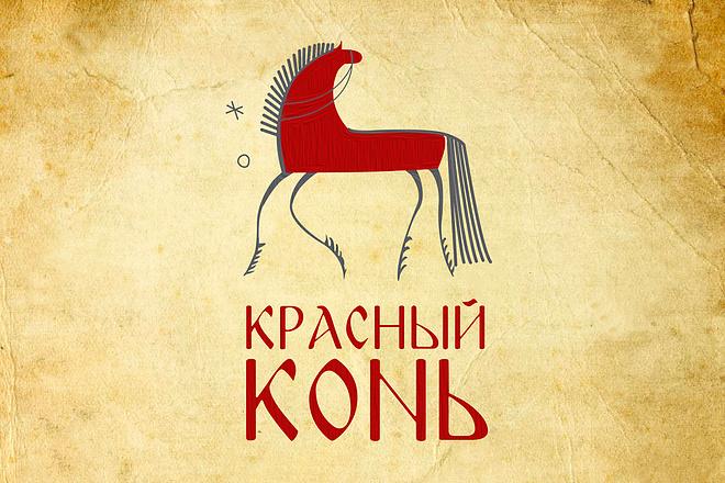 Лого по эскизу 20 - kwork.ru