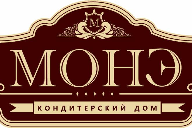 Нарисую дизайн наружной рекламы 4 - kwork.ru