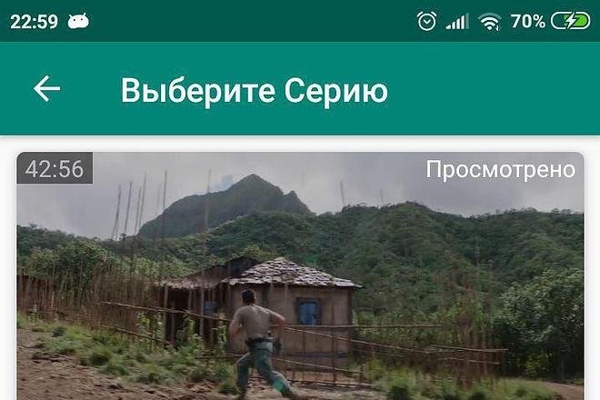 Создам Android приложение. Качественное и с гарантией 3 - kwork.ru