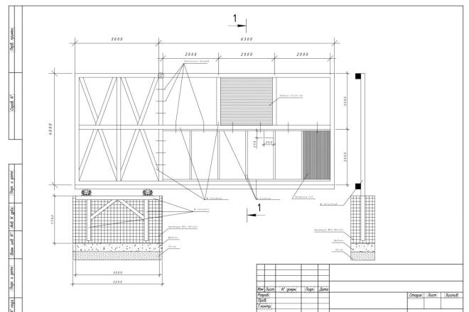 Оцифровка чертежей в AutoCAD отсканированных или сфотографированных 1 - kwork.ru