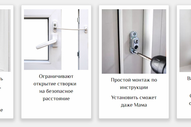 Доработка верстки и адаптация под мобильные устройства 24 - kwork.ru
