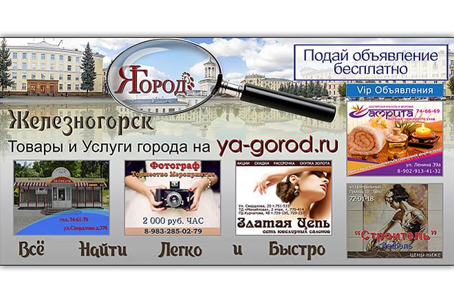 Макеты для печати 1 - kwork.ru
