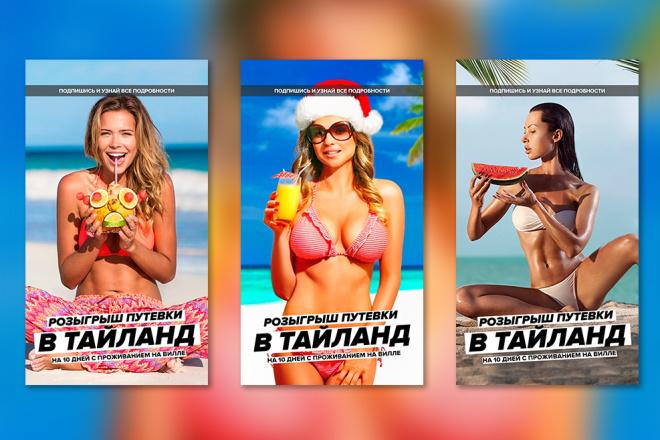 Создам хороший баннер для интернета 15 - kwork.ru