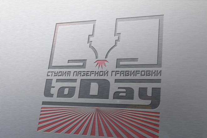 Логотип новый, креатив готовый 39 - kwork.ru
