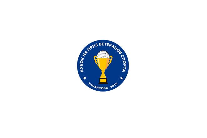 Создам простой логотип 28 - kwork.ru