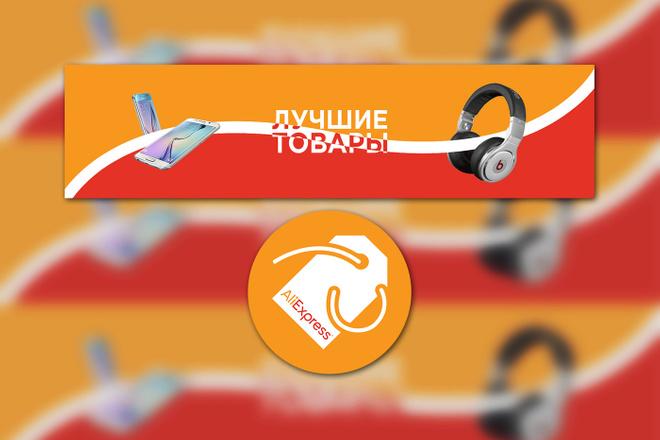 Профессиональное оформление вашей группы ВК. Дизайн групп Вконтакте 64 - kwork.ru