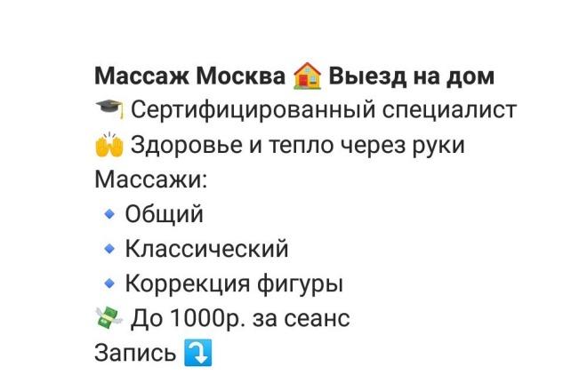 Оформление профиля Инстаграм. Уникальный дизайн в Instagram 21 - kwork.ru