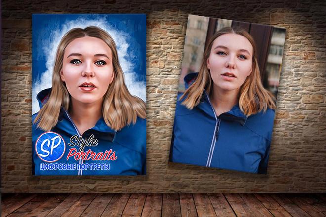 Цифровой портрет 9 - kwork.ru