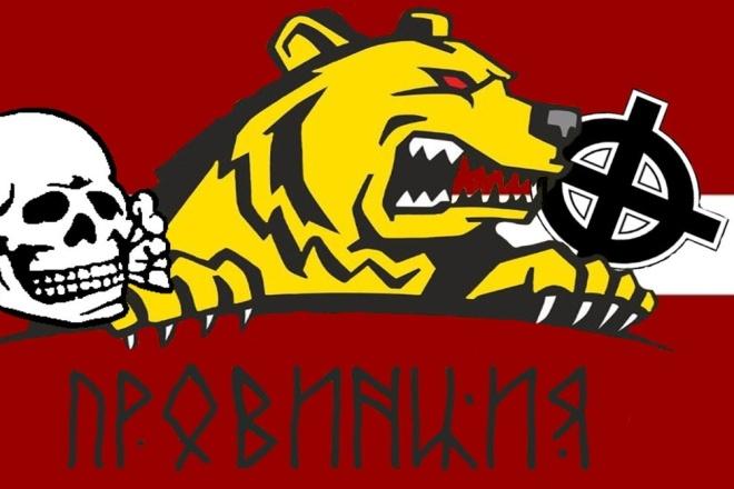 Сделаю для вас 5 логотипов 1 - kwork.ru