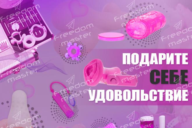 Продающий Promo-баннер для Вашей соц. сети 12 - kwork.ru