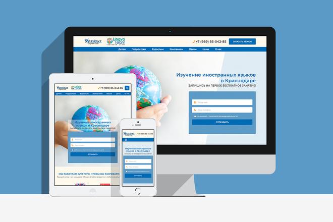 Создам сайт на WordPress с уникальным дизайном, не копия 25 - kwork.ru