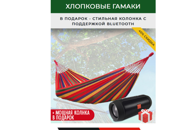 Скопирую Landing page, одностраничный сайт и установлю редактор 19 - kwork.ru