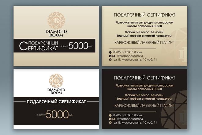 Дизайн брошюры, буклета 49 - kwork.ru