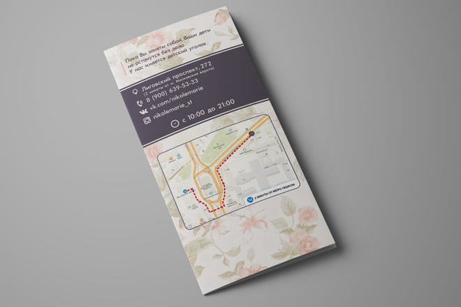 Дизайн брошюры, буклета 42 - kwork.ru