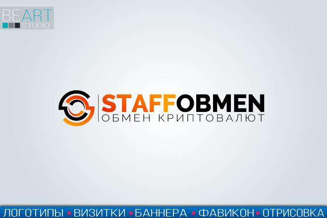 Создам качественный логотип, favicon в подарок 13 - kwork.ru