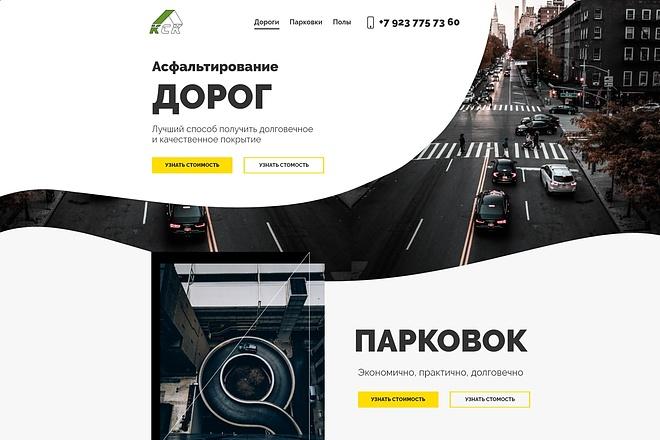 Дизайн продающего лендинга для компании 2 - kwork.ru