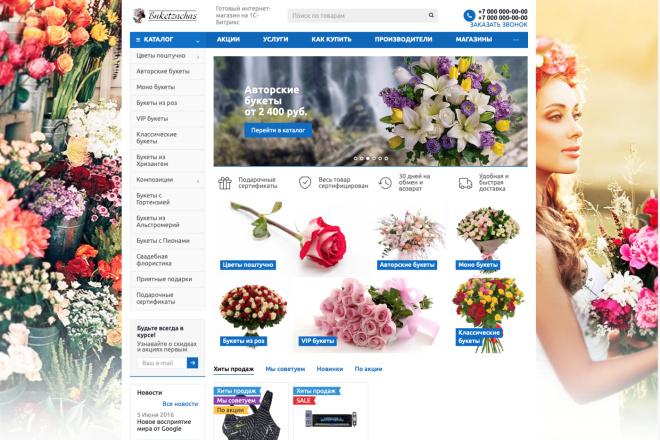 Web баннер для сайта, соцсети, контекстной рекламы 4 - kwork.ru