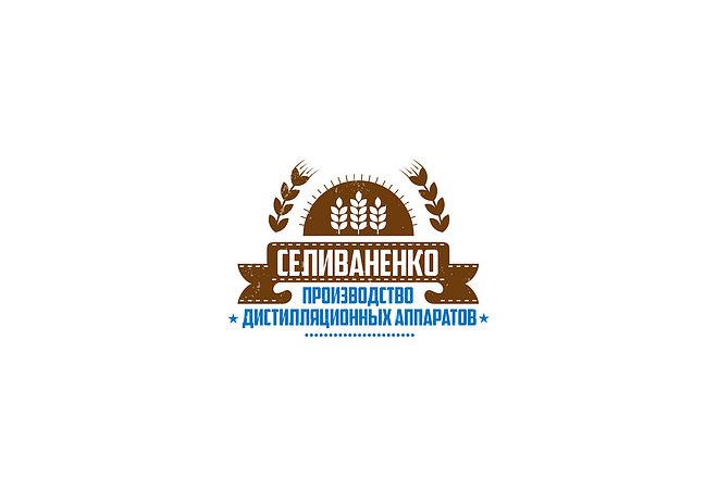 Создам 2 варианта логотипа + исходник 61 - kwork.ru