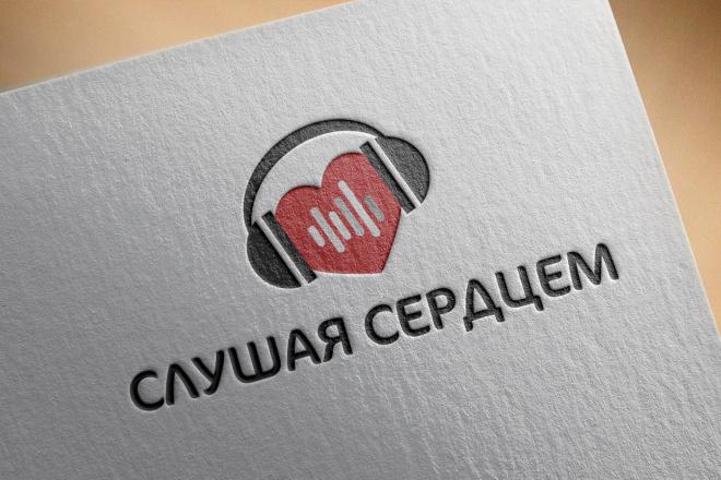 Эффектный логотип 1 - kwork.ru
