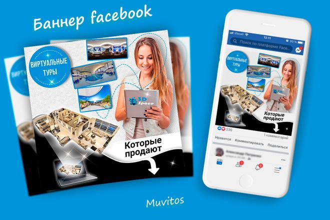 Креативы, баннеры для рекламы FB, insta, VK, OK, google, yandex 56 - kwork.ru