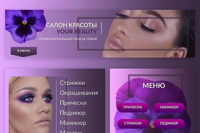 Оформление соц сетей 32 - kwork.ru