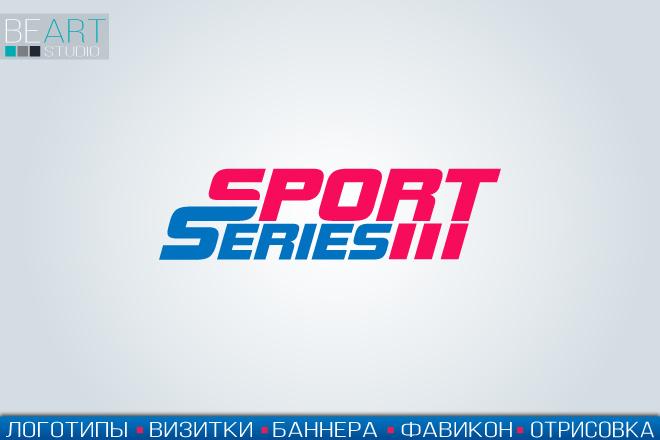 Создам качественный логотип, favicon в подарок 34 - kwork.ru