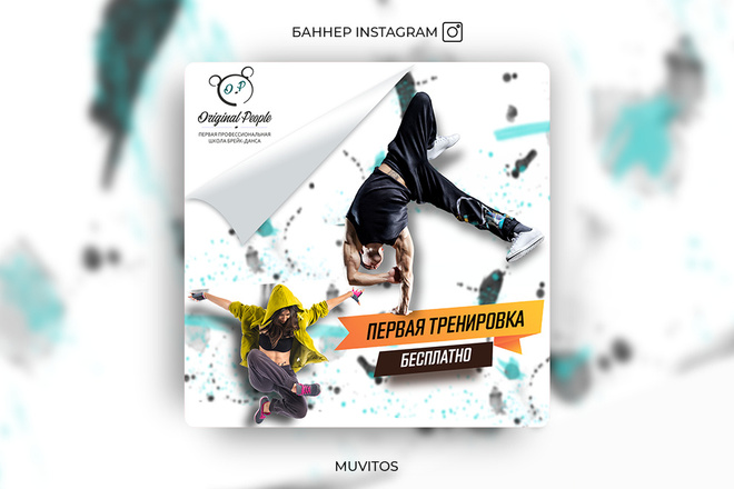 Креативы, баннеры для рекламы FB, insta, VK, OK, google, yandex 87 - kwork.ru