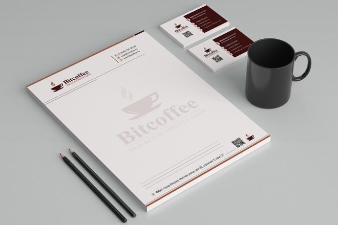 Создам фирменный стиль бланка 105 - kwork.ru