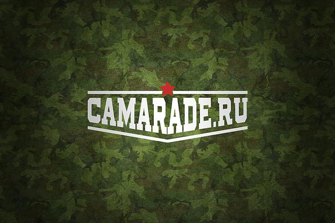 6 логотипов за 1 кворк от дизайн студии 11 - kwork.ru