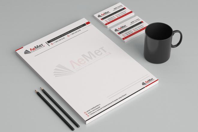 Создам фирменный стиль бланка 108 - kwork.ru