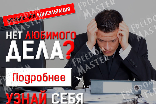 Разработаю 3 promo для рекламы ВКонтакте 24 - kwork.ru