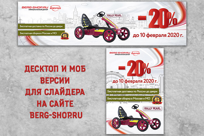 Баннер статичный 9 - kwork.ru