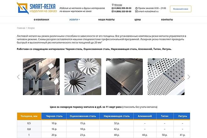 Разработаю дизайн Landing Page 36 - kwork.ru