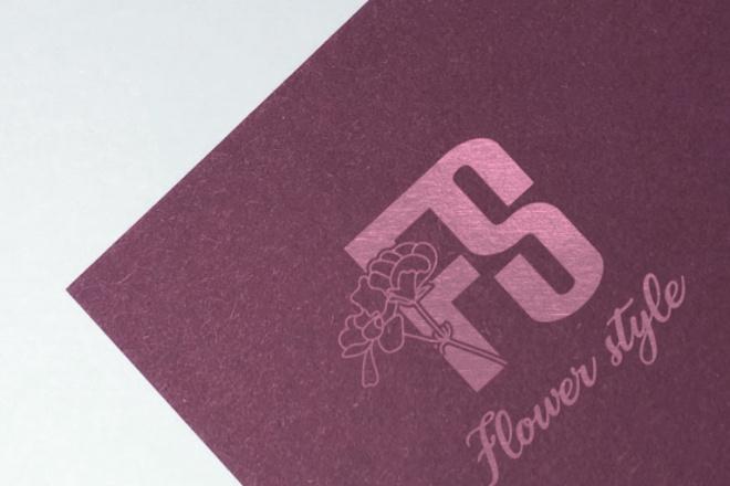 Создам логотип 67 - kwork.ru