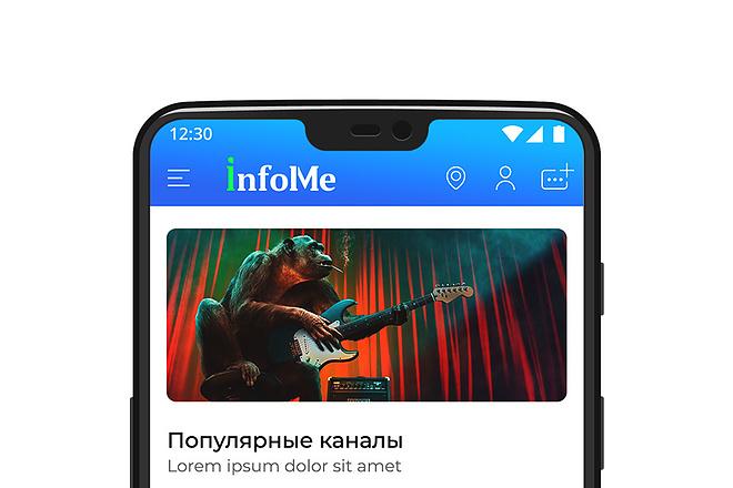 Дизайн android, ios мобильного приложения 12 - kwork.ru