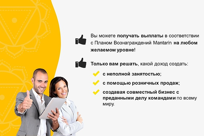 Красиво, стильно и оригинально оформлю презентацию 77 - kwork.ru