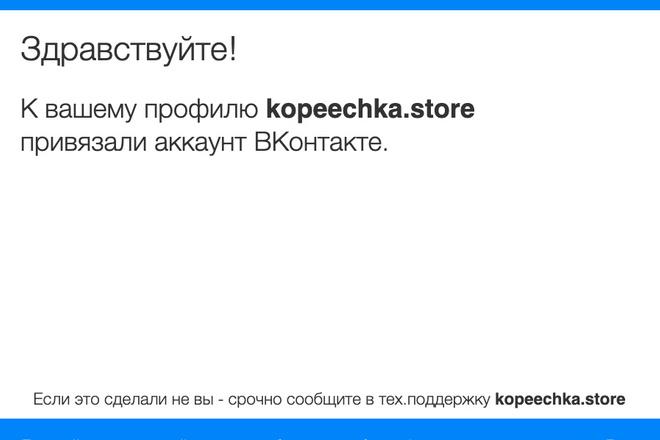 Сверстаю сайт по любому макету 140 - kwork.ru