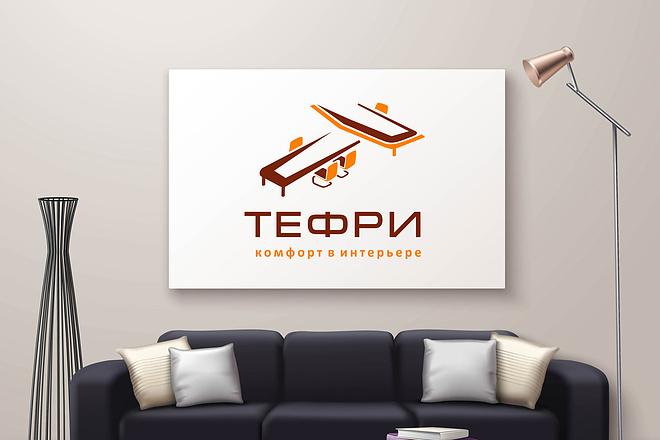 Разработаю логотип + подарок 130 - kwork.ru