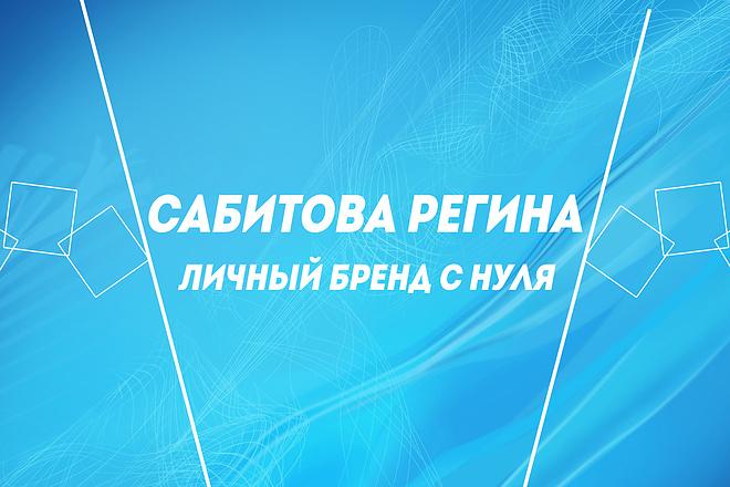 Оформление Instagram профиля 23 - kwork.ru