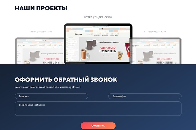 Вёрстка сайтов по доступной цене 173 - kwork.ru