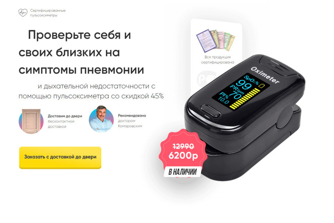 Скопирую почти любой сайт, landing page под ключ с админ панелью 14 - kwork.ru