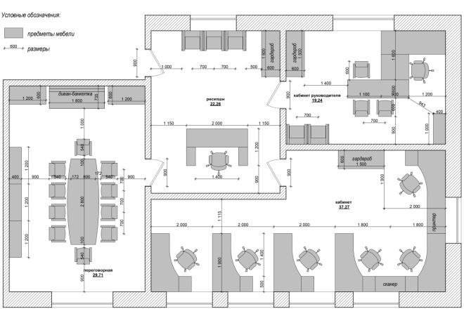 Планировка квартиры, дома. Перепланировка. Планировочные решения 1 - kwork.ru