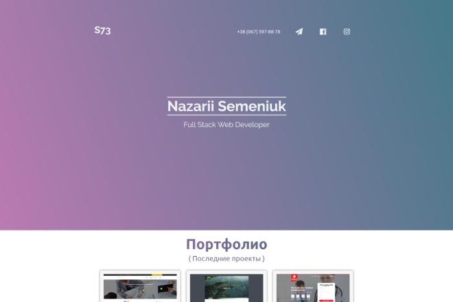 Адаптивная верстка из PSD в HTML, CSS 1 - kwork.ru