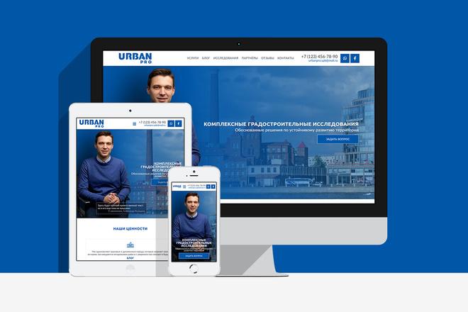 Создам сайт на WordPress с уникальным дизайном, не копия 13 - kwork.ru