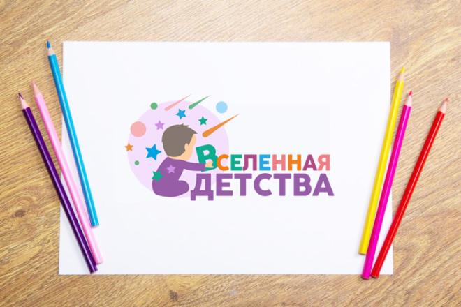 Логотип до полного утверждения 52 - kwork.ru