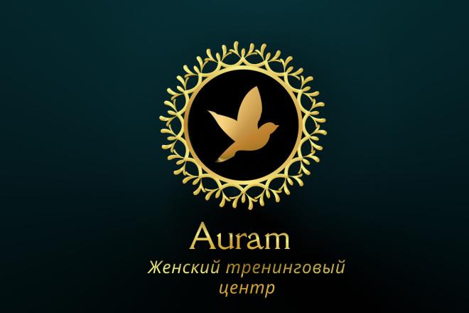 Ваш уникальный логотип 2 - kwork.ru