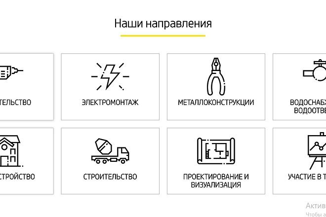 Создам лендинг на вордпресс 33 - kwork.ru