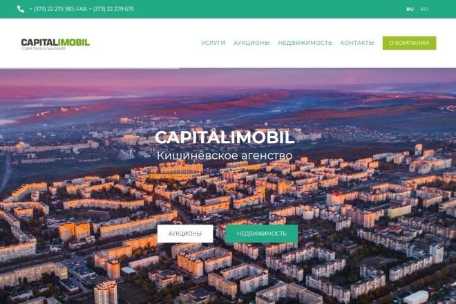 Копирование сайтов практически любых размеров 34 - kwork.ru