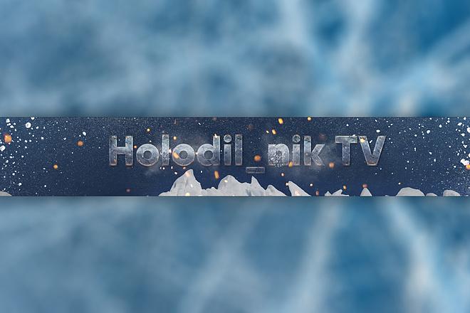 Оформление youtube канала 97 - kwork.ru